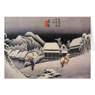 Vintage Japanese Art Christmas Cards