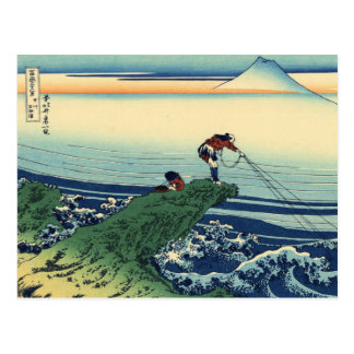 Vintage Japanese Art Kajikazawa Fisherman Postcard