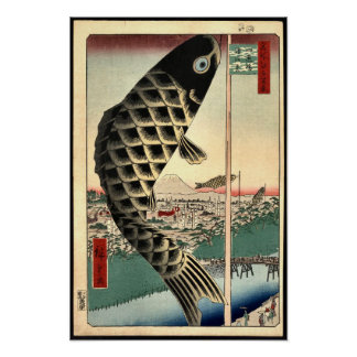 Vintage Japanese Art Paper Fish Red Poster