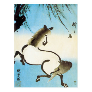Vintage Japanese Art Postcard