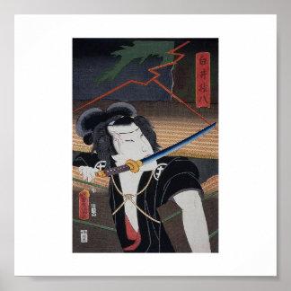 Vintage Japanese Art Poster