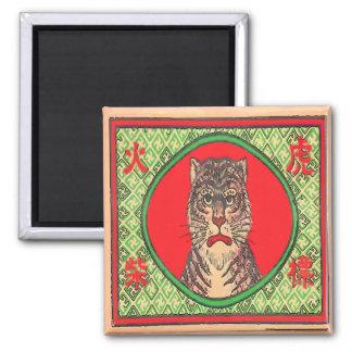 Vintage Japanese Art Tiger Magnet