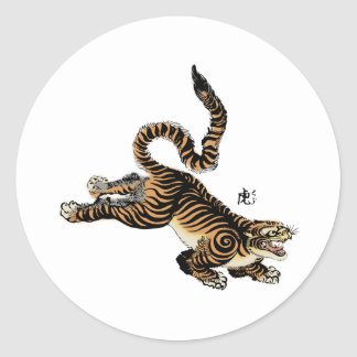 Vintage Japanese Artwork of Tiger with Long Tail Classic Round Sticker
