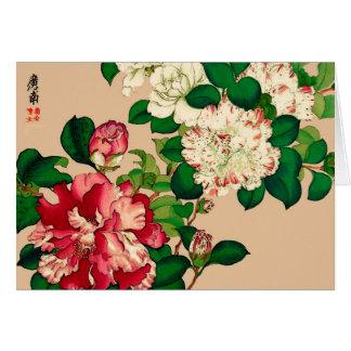 Vintage Japanese Camellias. Deep Pink on Beige Card