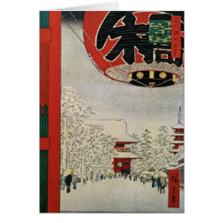 Vintage Japanese Christmas Cards for the Holidays