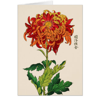 Vintage Japanese Chrysanthemum. Rust and Orange Card