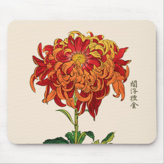 Vintage Japanese Chrysanthemum. Rust and Orange Mouse Pad