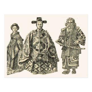 Vintage Japanese court clothes Postcard