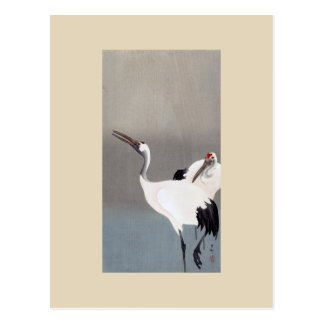Vintage Japanese Cranes Birds Art Postcard