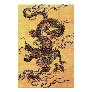 Vintage Japanese Dragon Tapestry Canvas Print