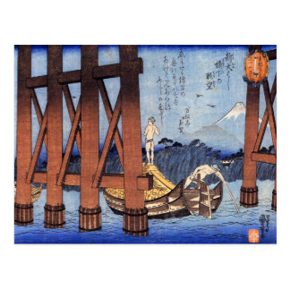 Vintage Japanese Fishermen on Water Postcard