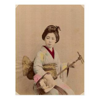 Vintage Japanese Geisha Playing Shamisen Postcard