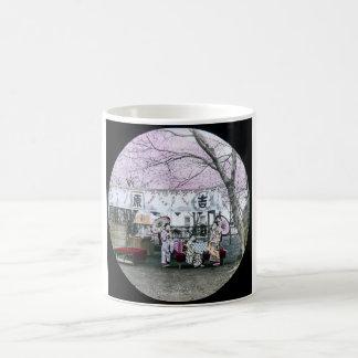 Vintage Japanese Geisha Sit Under Cherry Blossoms Coffee Mug