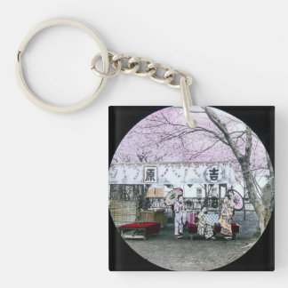 Vintage Japanese Geisha Sit Under Cherry Blossoms Single-Sided Square Acrylic Keychain