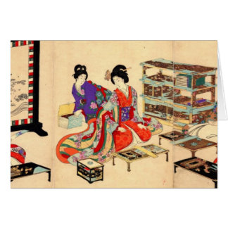 Vintage Japanese Greeting Card