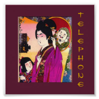 Vintage JAPANESE LADY on TELEPHONE Poster