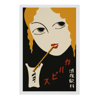 Vintage japanese matchbox cover (Girl) Poster