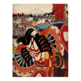 Vintage Japanese Painting - Kabuki Actor Postcard