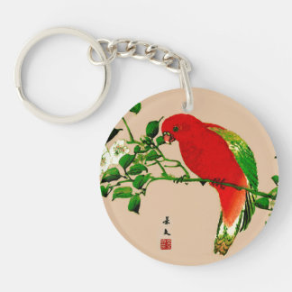 Vintage Japanese Painting of a Parrot, Red & Green Keychain