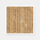 Vintage Japanese Paper Prints Napkin