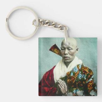 Vintage Japanese Shinto Priest Praying Old Japan Single-Sided Square Acrylic Keychain