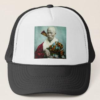 Vintage Japanese Shinto Priest Praying Old Japan Trucker Hat
