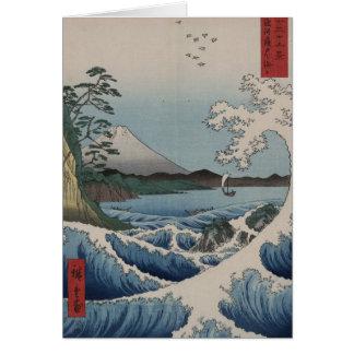 Vintage Japanese The Sea of Satta Greeting Card