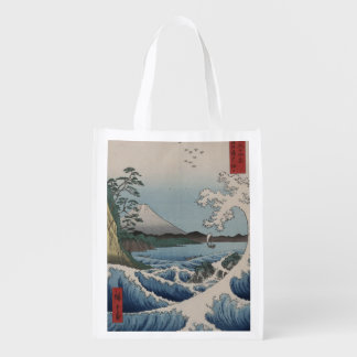Vintage Japanese The Sea of Satta Reusable Grocery Bag