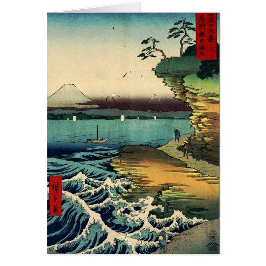 Vintage Japanese Ukiyo-e Mt. Fuji 房州保田ノ海岸 Card