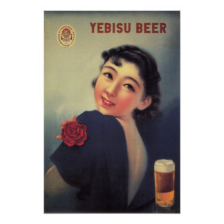 Vintage Japanese Yebisu Beer Advertisement Poster