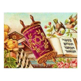 Vintage Jewish Art Postcard
