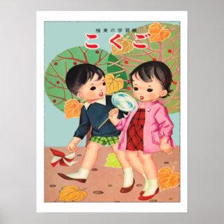 Vintage Kawaii Chidren Japanese Poster