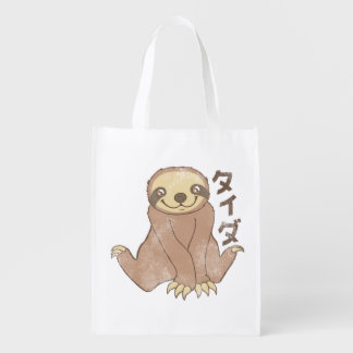 Vintage Kawaii Sloth Reusable Grocery Bag