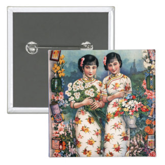 Vintage Kitsch Asian Advertisement Girls 2 Inch Square Button