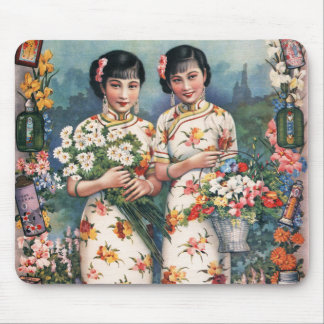 Vintage Kitsch Asian Advertisement Girls Mouse Pad