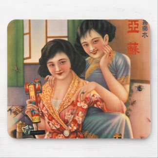 Vintage Kitsch Asian Insecticide Advertisement Mouse Pad