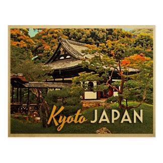 Vintage Kyoto Japan Postcard