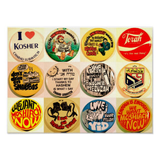Vintage Mitzvah Buttons Poster