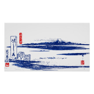 Vintage Mount Fuji Woodblock Print
