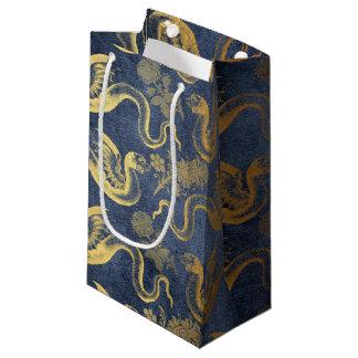 Vintage Mythology Fantasy Dragon Wallpaper Small Gift Bag