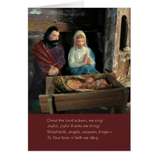 Vintage Nativity Scene Card - Customizable