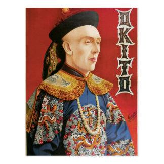 Vintage Okito Magician Poster Postcard