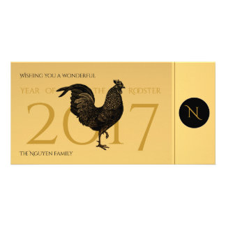 Vintage Rooster Vietnamese New Year 2017 Card
