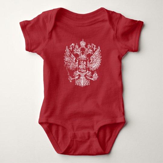 Vintage Russia Baby Gear Baby Bodysuit