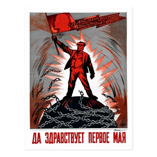 Vintage Russian May 1 socialist Lenin related Postcards