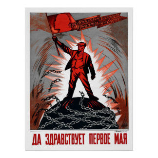 Vintage Russian May 1 socialist Lenin related Poster