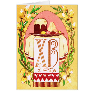 Vintage Russian (Slavonic) Orthodox Easter Card