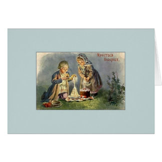 Vintage russian easter gifts vintage russian easter gift ideas vintage russian ukrainian easter greeting card negle Images