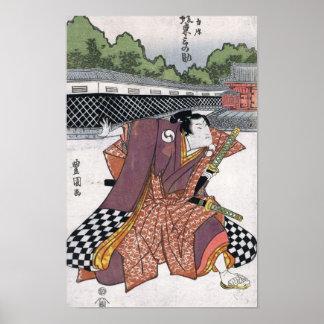 Vintage Samurai Poster