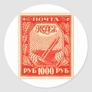 Vintage Soviet Union ~ USSR ~ CCCP ~ Postage Stamp Classic Round Sticker